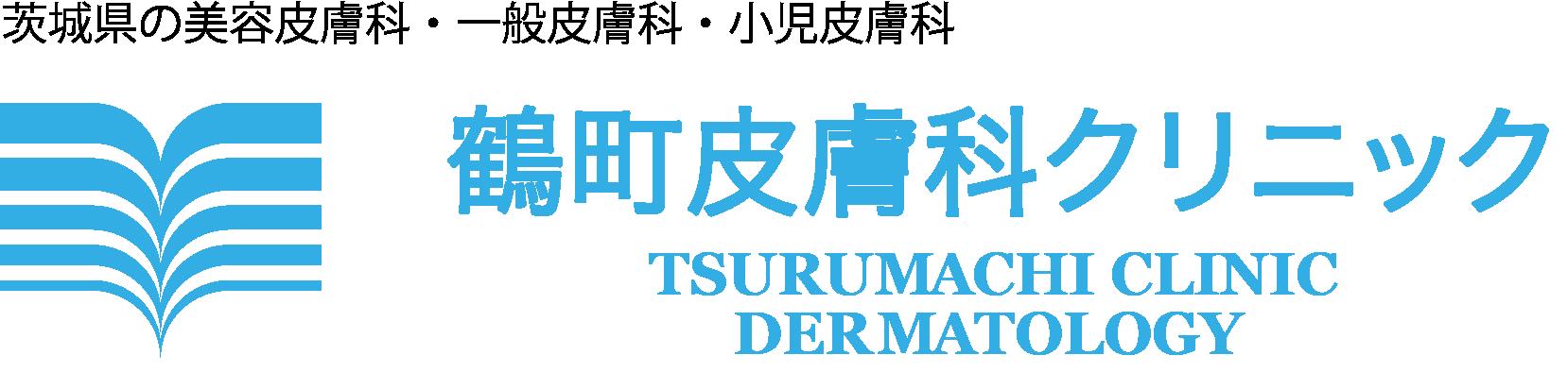 AGA治療-鶴町皮膚科クリニック